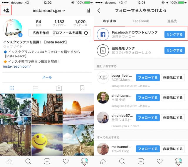 Instagram user facebook e1505014494203
